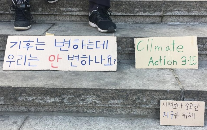 [200321] 기후변화 사진 녹색연합1 (1).jpg