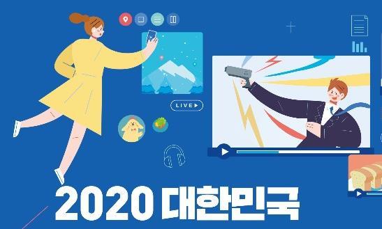 [20200909] 크리에이터 시상식3 (1).jpg