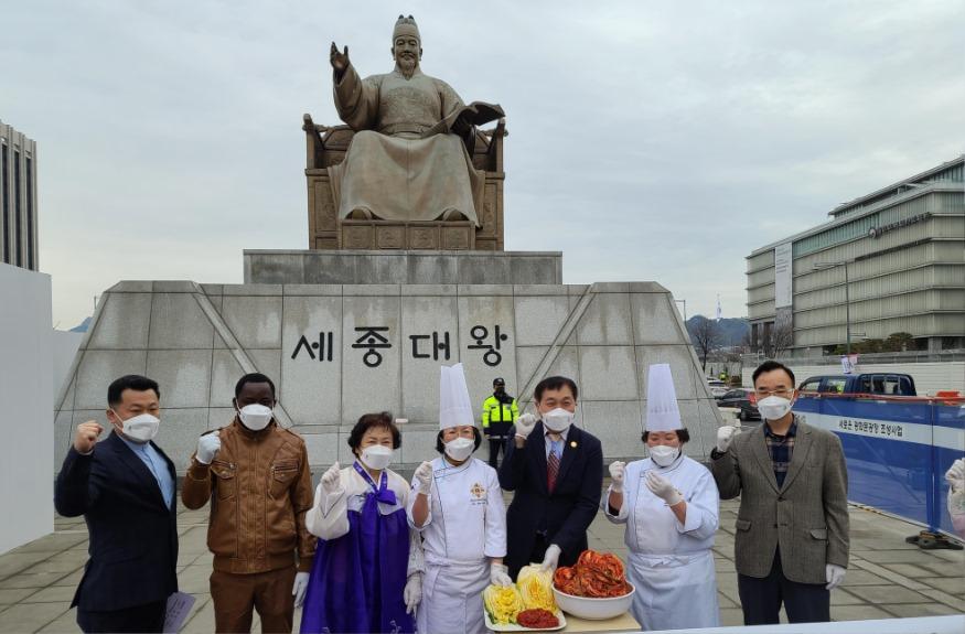 [210228] 김치한국743 (1).jpg